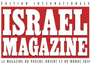 Israel Magazine Logo