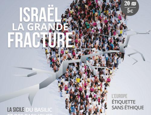 Successions en Israël : l'importante Réforme législative à venir