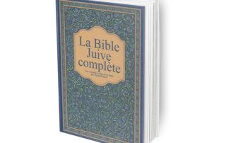 bible juive
