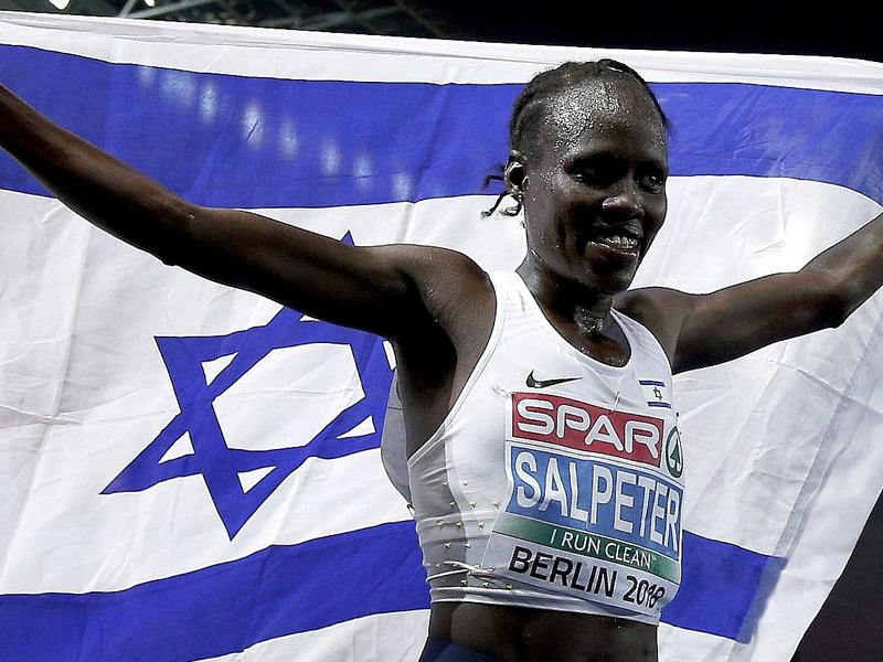 Les Grandes Heures du Sport Israélien