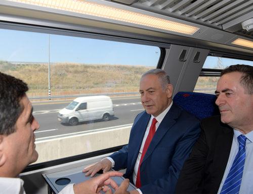 Le Procès de Bibi: premier jour