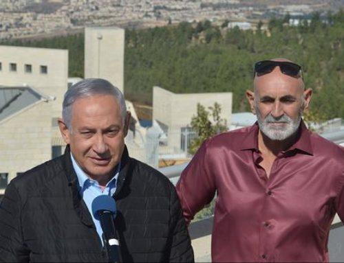Le plan nouveau de partition pour la Palestine