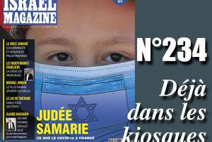 Judée Samarie