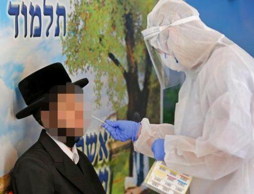 Rapport : 20% des Israéliens s'opposeraient à l'utilisation du vaccin COVID-19