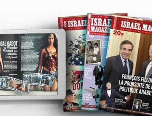 Découvrez Israel Magazine