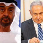 MBZ-Netanyahou