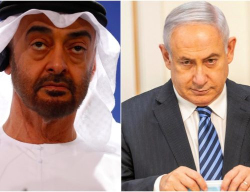200 entreprises israéliennes faisaient déjà des affaires aux EAU