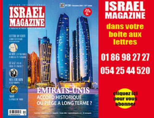 1ère liaison commerciale directe entre Dubaï et Israël