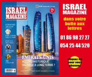 Israël-EAU