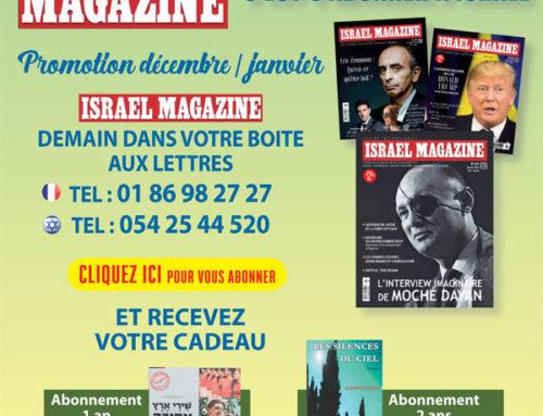 Maroc-Israël : Les affaires reprennent
