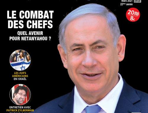 Le début de la fin pour le règne de Binyamin Netanyahou?