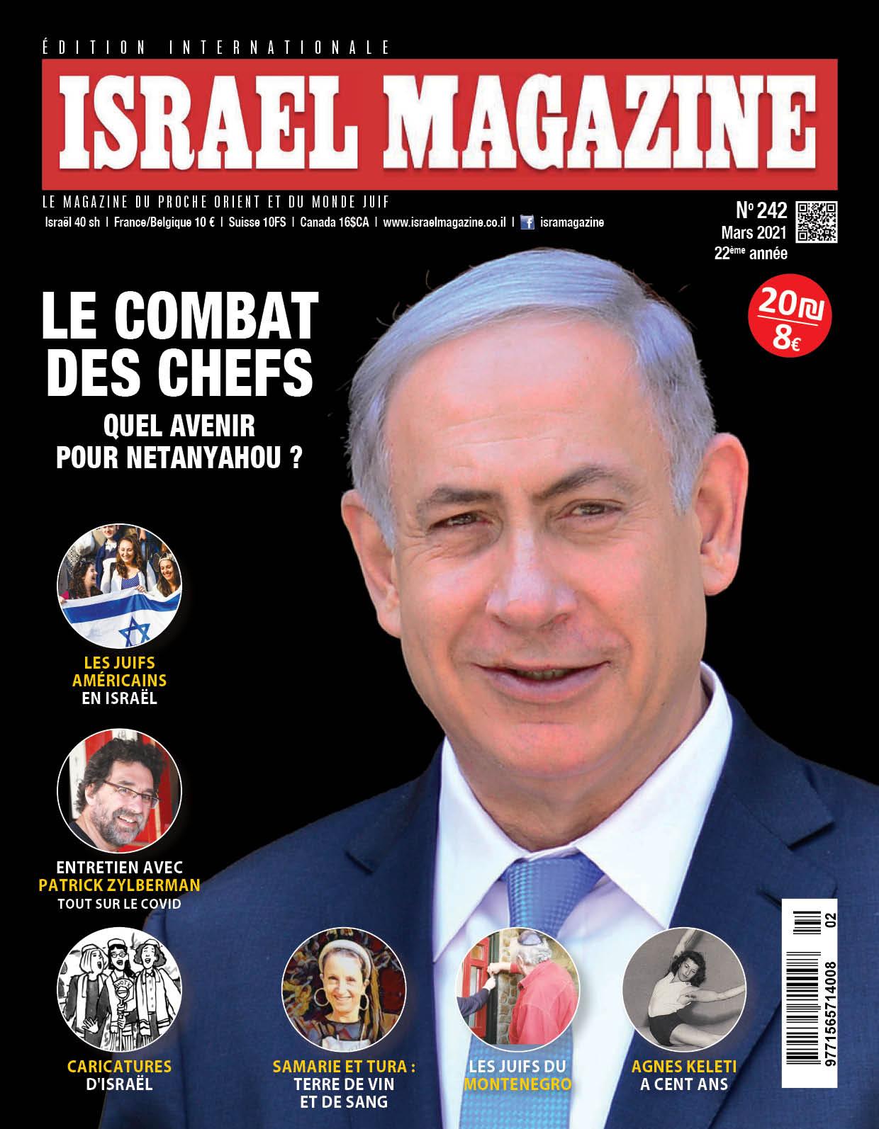 Cover242 BIBI