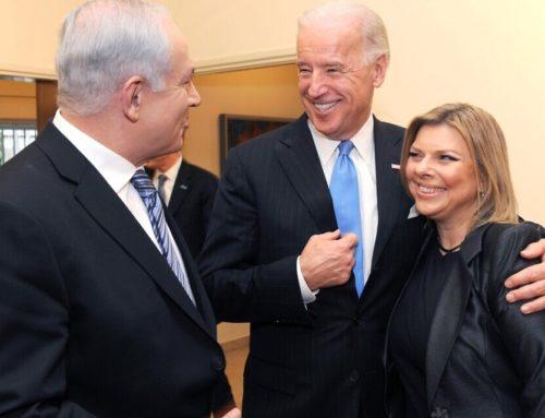 JOE BIDEN EST-IL UN AMI D'ISRAËL ?