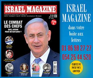 israel magazine 242
