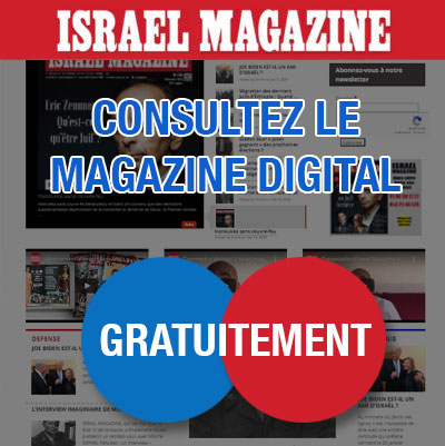 "<a href=""/join-us/registration/"" target=""_blank""><span style=""color:#ff0000"">Consultation du magazine Démo</span></a>"