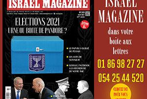 israel magazine 243