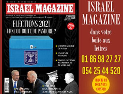 4 élections en 2 ans: 14 milliards de shekels