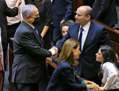 Le Nouveau gouvernement Bennett Lapid