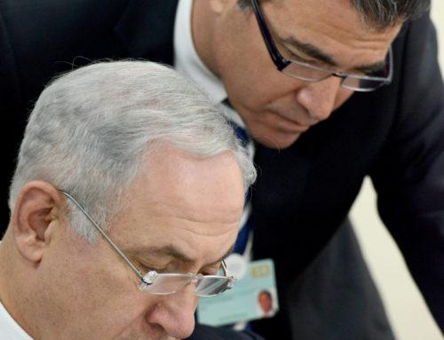 Dernières nouvelles d'Israël
