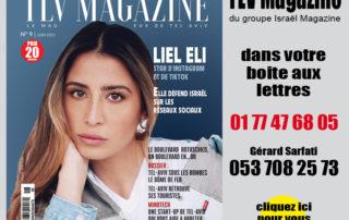 Tel-Aviv Magazine