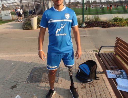 L'Equipe nationale d'Israël de Football des Amputés