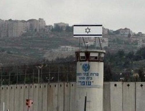 Israël recherche toujours les prisonniers palestiniens évadés